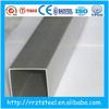 aluminum square hollow tube /aluminum square tube /aluminum square tubing