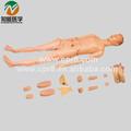 Maniquí con funciones completas para entrenamiento médico de enfermería BIX-H130A