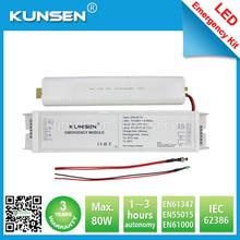 High brightness t8 smd emergency kit for led tube