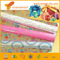 2014 China Supplier gift wrap/bow for wrapping gift/gift wrapping paper ocean design