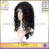 Alibaba Stock Thick Human Hair 150 Density Full Lace Wig
