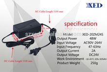 DC24V AC220V Power Adapter 2A 48W LED Light Adapter