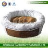 dog beds sale & design dog bed & poly rattan dog bed