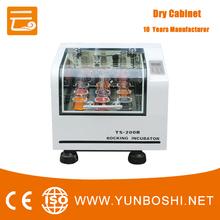 Kun shan Laboratory Constant Temperature Shaking Incubator