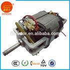 Chopper motor, universal motor, mini ac motor