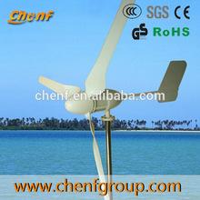 Mini windpower 400w 12 volt generator/ low wind power generator / windmill