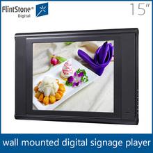 15 inch digital wall mount advertising video monitor