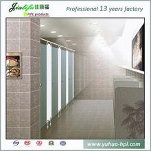 Jialifu wood grain hpl door skin for India