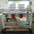 wonyo bordadoras deux machine à broder tête machine à broder industrielles