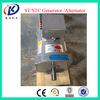 Looking for Distributors Dealers Generator Electric Mindong Generator