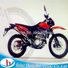 250cc Chinese motorcycle bike
