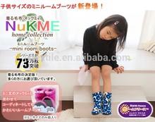 LX mini room boots for kids
