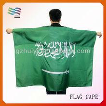 Custom Saudi Arabia National Body Flag Cape