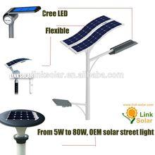 Customize OEM high luminous solar street light 40w dc