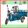 04 hot sale battery operated rickshaw for cargo 0086 13462136850