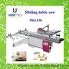 Woodworking Machine wood precision slide panel saw MJ6130C