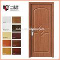 Últimas puja principal puerta de la habitación de diseños / de la puerta de hierro diseño