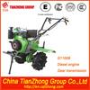 diesel cultivator sgtn stubble cultivator/rotary tiller