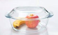 Oven safe microwave glass casserole pot