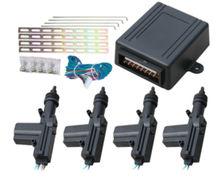 DLS-600A1 one master three slaves easy installation central lock car central locking system