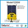 Multifunction panel 130w solar street lamp system price