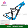 2014 hot sale 29er Chinese full suspension mtb carbon bike frame