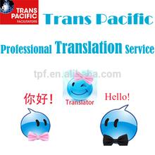 Exhibition Language Factory Interpreter/Translator Services Business Assistant