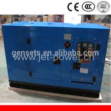10kva 20kva 30kva diesel generators prices in india