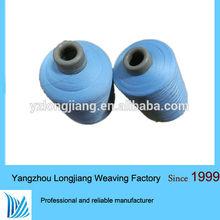 40D/1 convertional dyed nylon yarn