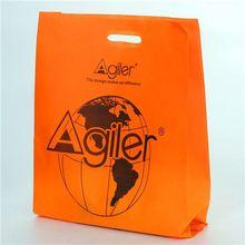 customize reusable non woven shopping bag with a small pouch
