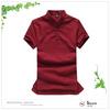 Good Quality Cheap Bulk Collar Short Sleeve Red Man Shirt