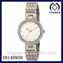 fashion OEM watch design two tone plated watch for women*Women's Analog Display Quartz Silver&Gold tone Watch