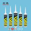 Aquarium 100% Quick Drying High Temp Acetoxy Silicone Sealant