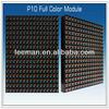 full color rgb led screen module p10 Leeman led video curtain rental display