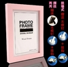/product-gs/colourful-plastic-picture-frame-4x6-5x7-6x8-8x10-all-kind-of-handicrafts-60052948556.html