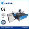 3.0KW/5.5kw multipurpose manual 3d wood processing machinery