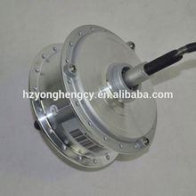 250W front wheel electric bike hub motor 300w