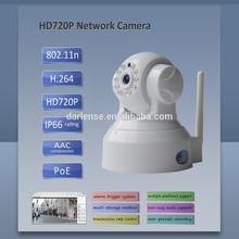 Motion Detection Security Network Camera System 3Megapixel 1080P Full HD IP P2P surveillance CCTV cameras