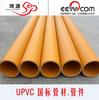 500mm pvc pipe plastic uv resistant