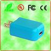 Chrismas gift 2200mAh mobile phone kinetic charger,cell phone charger