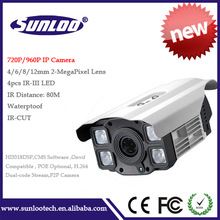 1.0 Megapixel Low Lux Network Bullet 720P IP Camera.p2p Ip camera H.264 Onvif 2.0