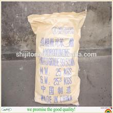 sell HQ /// 99.9%min, pure whitening hydroquinone for face cream /// Hydroquinone 123-31-9