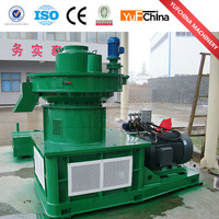 Vertical structure wood pellet making machine price