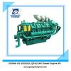 Googol 1050kW 50Hz Diesel Engine 4Stroke V8 Engine Supplier