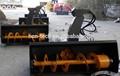 Hcn a estrenar 0209 serie compacta adjunto soplador de nieve