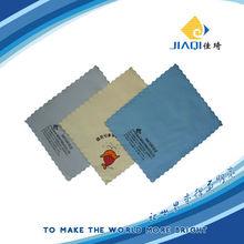 Optician microfiber camera cleaning cloth
