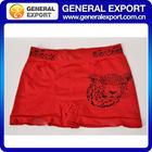 Sex Fashion Mans Underwear Mans,Seamless Underwear For Man,Fashion Underwear For Boys