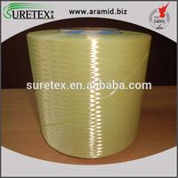 China Para Aramid Fiber Filament for Packing and Selants manufacturing