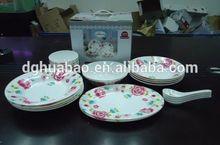 hot new items for 2015 easter dinnerware set