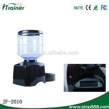 JF-2010 pet sensor water bowl